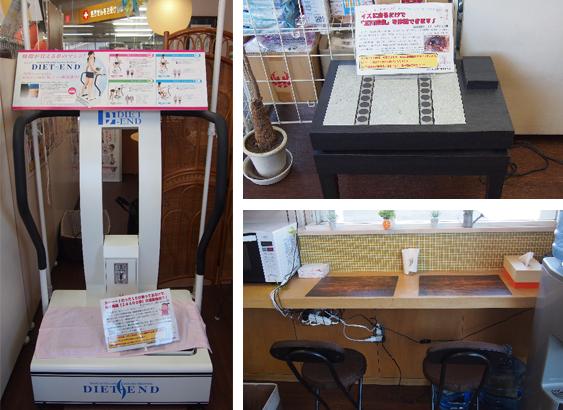 漢方カフェスペース